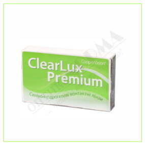 ClearLux