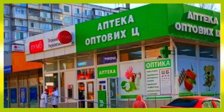 Г Труда_аватар _длинный