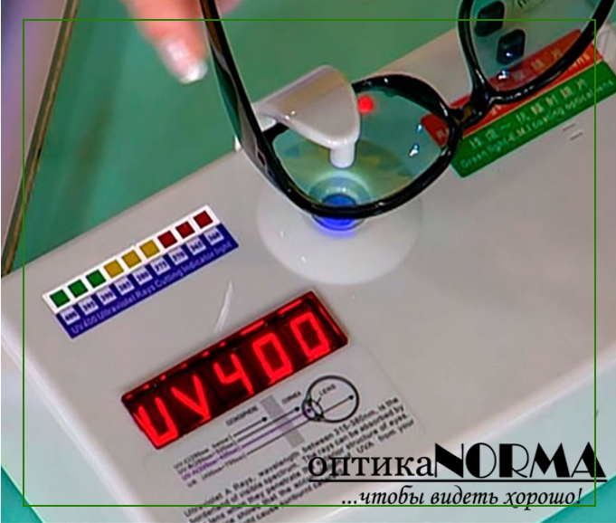 стопроцентная защита от ультрафиолета