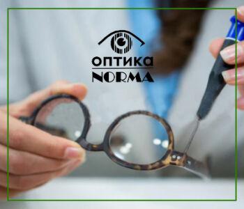 если сломались очки, Где починить в Харькове и сколько это стоит?